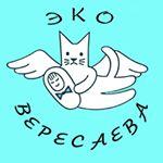 Отделение ЭКО - ГКБ им. В.В.Вересаева (Роддом №17), Москва
